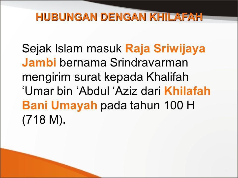 Sejak Islam masuk Raja Sriwijaya Jambi bernama Srindravarman mengirim surat kepada Khalifah 'Umar bin 'Abdul 'Aziz dari Khilafah Bani Umayah pada tahu