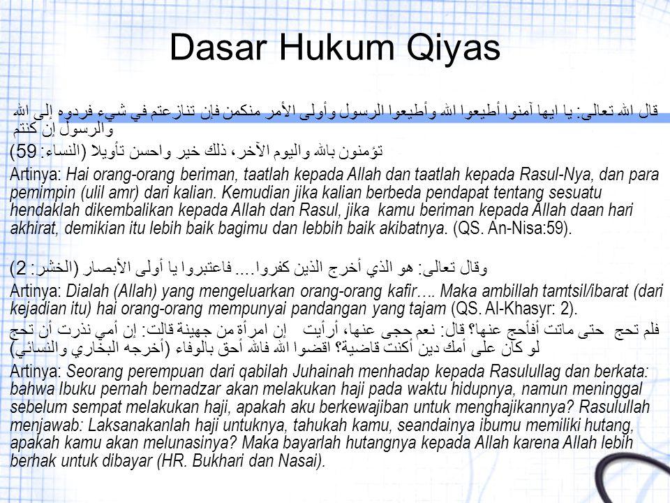 Rukun Qiyas 1)Ashal: yang berarti pokok, yaitu suatu peristiwa yang telah ditetapkan hukumnya dalam nash (al-Quran dan Hadits), ashal disebut juga maqis 'alaih .