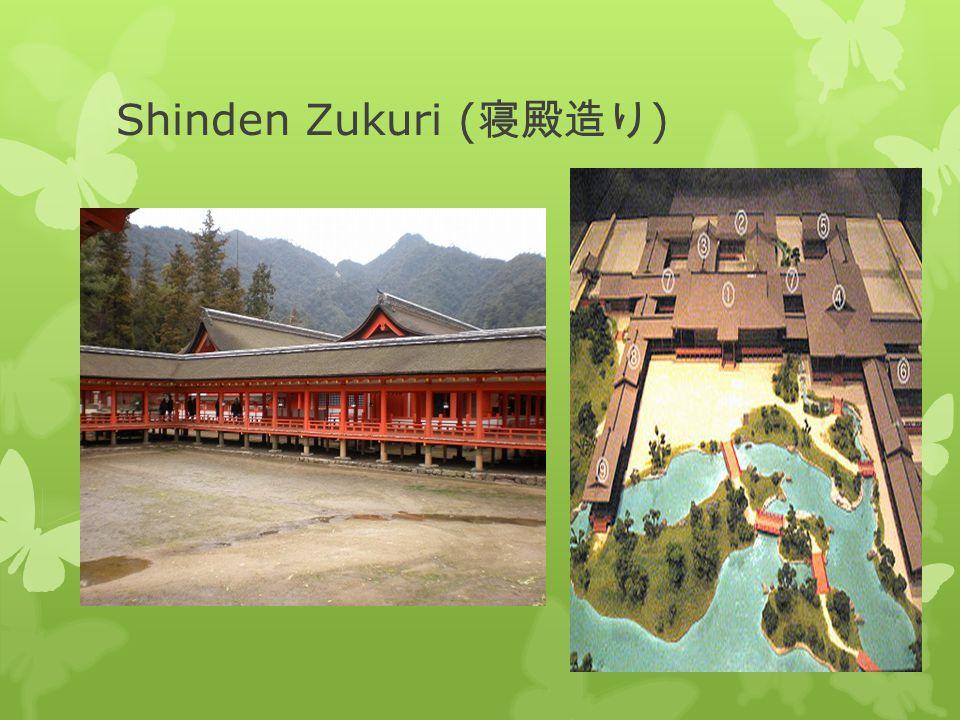 Shinden Zukuri ( 寝殿造り )