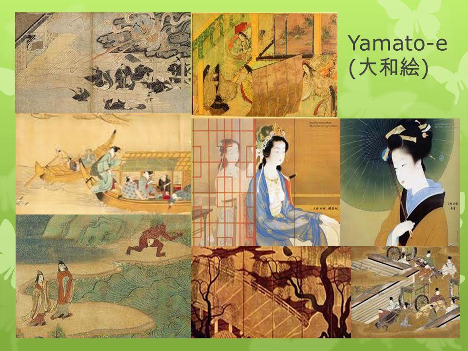Yamato-e ( 大和絵 )