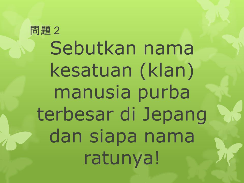 問題2 Sebutkan nama kesatuan (klan) manusia purba terbesar di Jepang dan siapa nama ratunya!