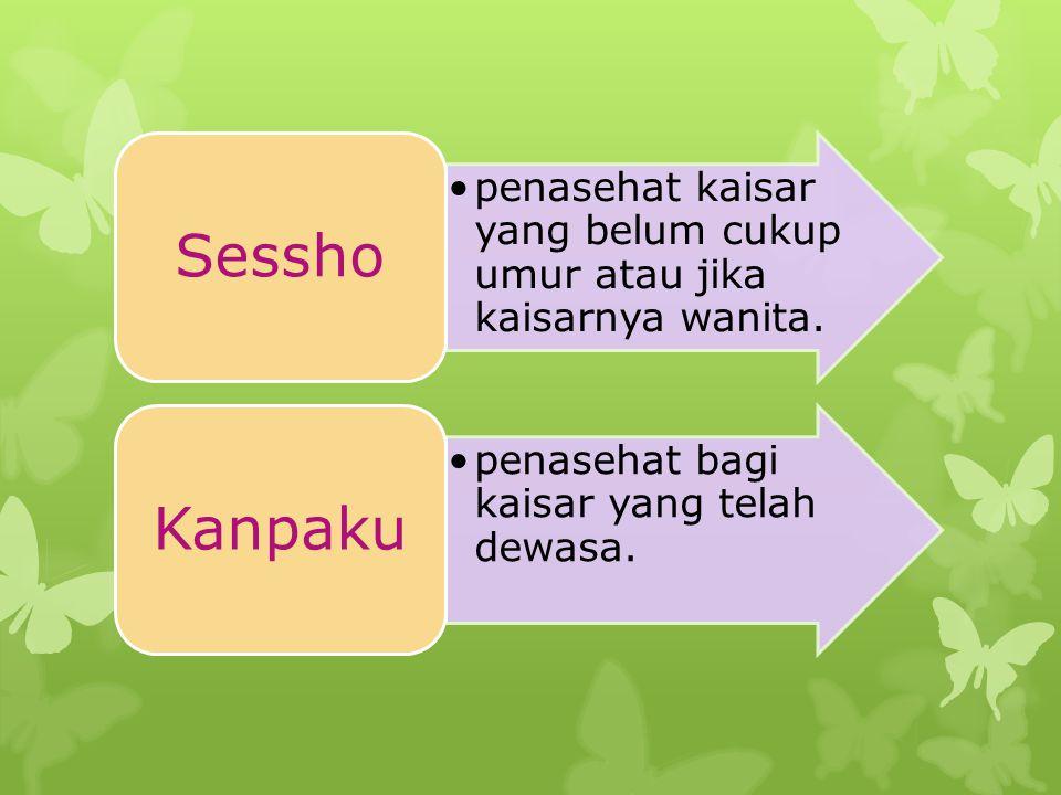 問題7 Apa yang dimaksud dengan Konden Einen Shinzaiho?