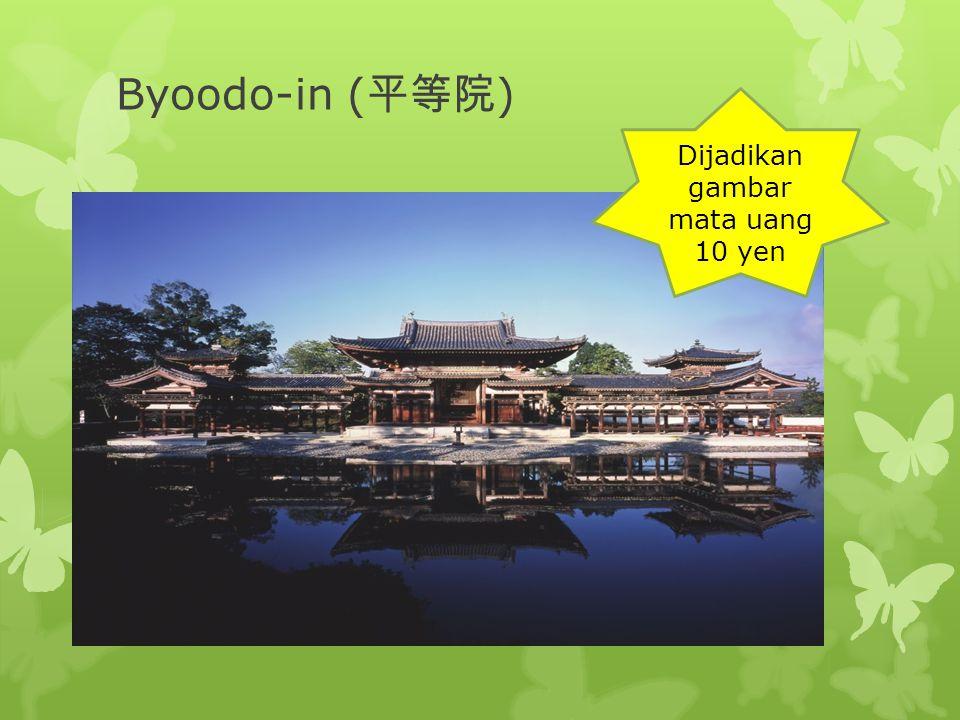 Byoodo-in ( 平等院 ) Dijadikan gambar mata uang 10 yen