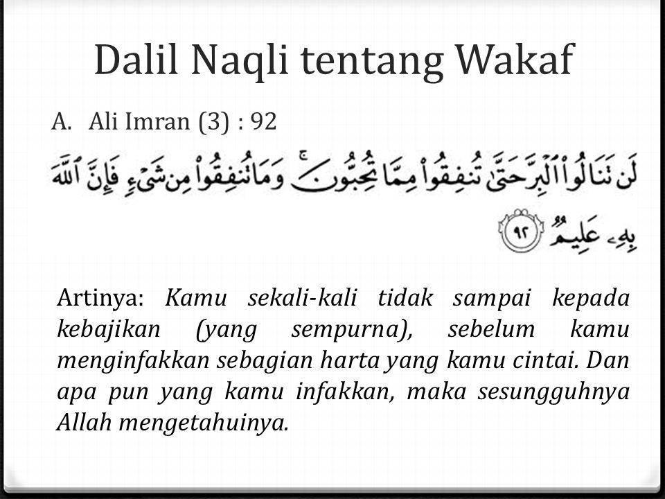 Dalil Naqli tentang Wakaf Artinya: Kamu sekali-kali tidak sampai kepada kebajikan (yang sempurna), sebelum kamu menginfakkan sebagian harta yang kamu cintai.