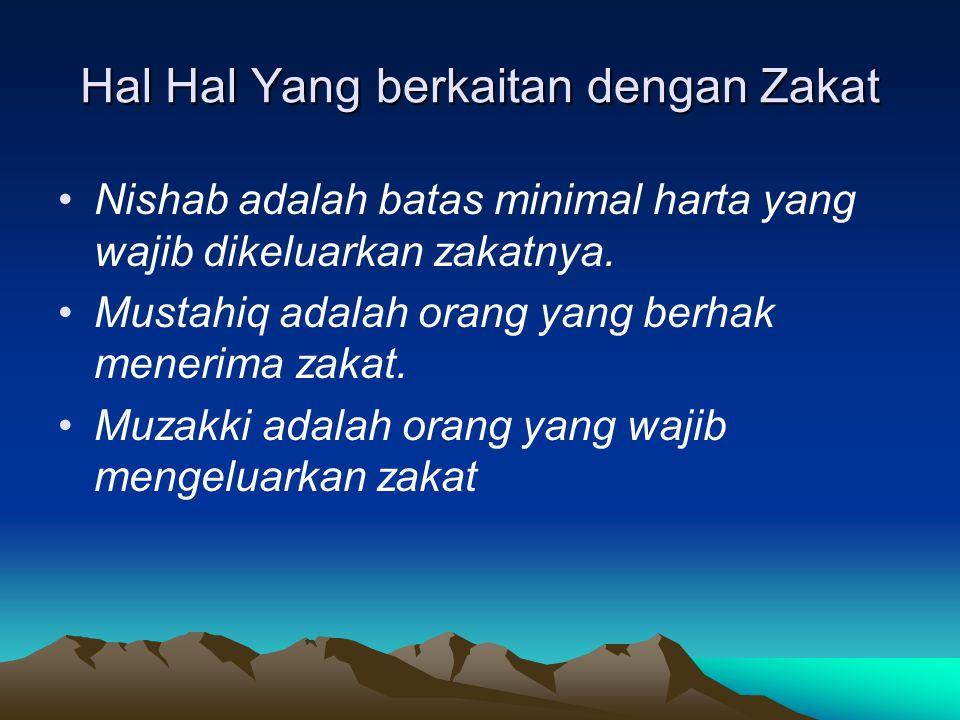 Penyelenggaraan Ibadah Haji Khusus Bagi masyarakat yang membutuhkan pelayanan khusus dalam pelaksanaan ibadah haji, pemerintah menyelenggarakan pelayanan Ibadah Haji Khusus.