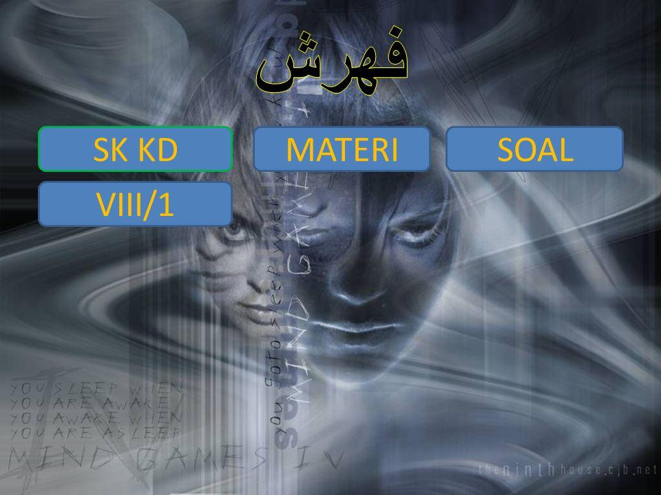 SK KDMATERISOAL