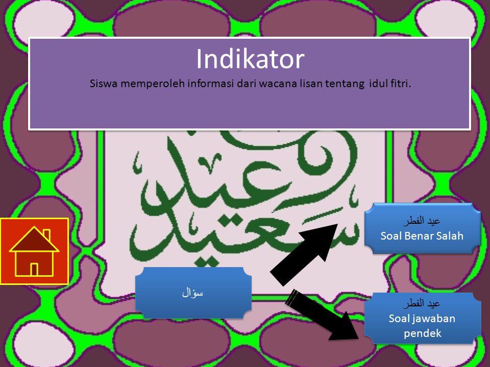 Standar Kompetensi 1. Memahami informasi lisan melalui kegiatan mendengarkan dalam bentuk paparan atau dialog sederhana tentang الدينية المناسبات Stan