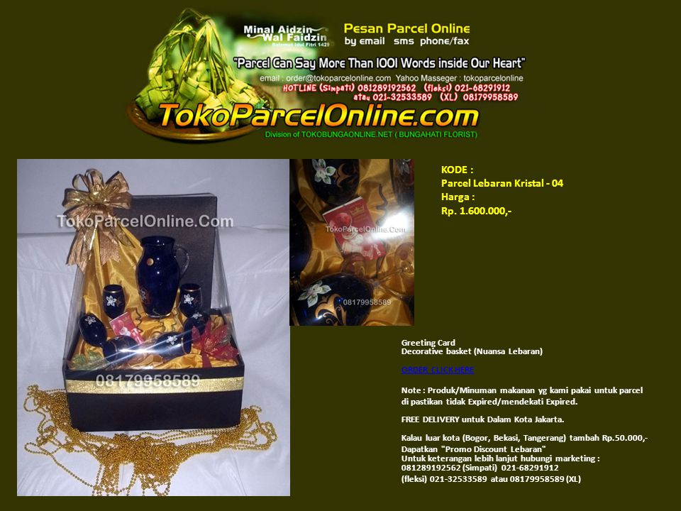 KODE : Parcel Lebaran Kristal - 04 Harga : Rp. 1.600.000,- Greeting Card Decorative basket (Nuansa Lebaran) ORDER CLICK HERE ORDER CLICK HERE Note : P
