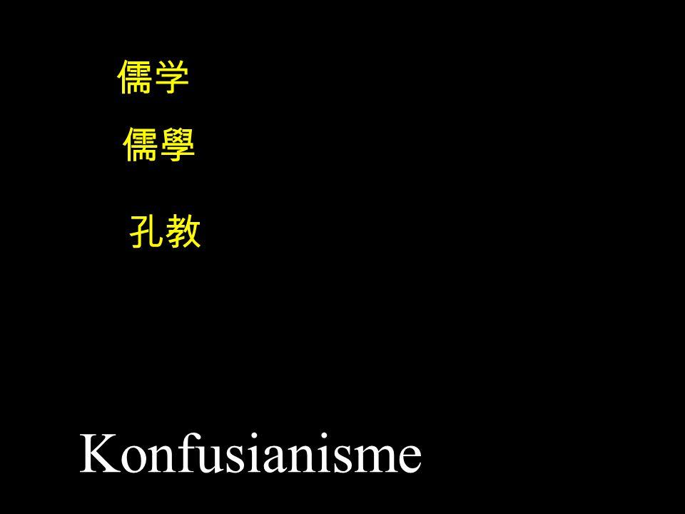 Nilai-nilai Konfusianis 六德 ( 智 zhi 、信 xin 、圣 sheng 、 六德 仁 ren 、义 yi 、忠 zhong) 六行 ( 孝 xiao 、友 you 、睦 mu 、 六行 姻 yin 、任 ren ,恤 xu) 六艺 ( 禮 li 、樂 yue 、射 she 、 六艺 御 yu 、書 shu 、數 shu)