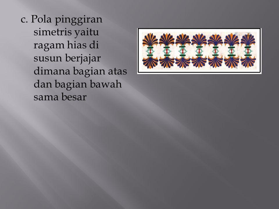 c. Pola pinggiran simetris yaitu ragam hias di susun berjajar dimana bagian atas dan bagian bawah sama besar