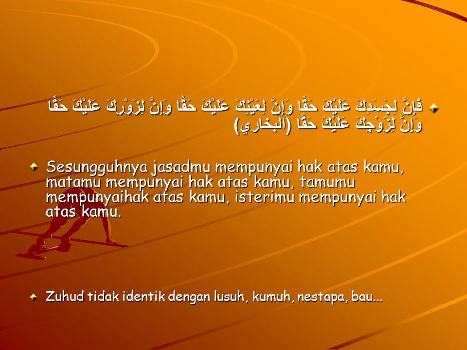 BAGIAN DUA: PERSIAPAN FISIK MENURUT ISLAM عَنْ عَبْدِ اللَّهِ بْنِ مَسْعُودٍ عَنْ النَّبِيِّ صَلَّى اللَّهُ عَلَيْهِ وَسَلَّمَ قَالَ لَا يَدْخُلُ الْج
