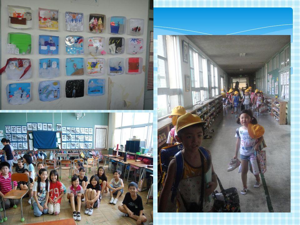 anak Kelas Teman sebaya Sekolah Orang Tua Masalah dalam pendidikan Jepang Ijime Monsuta Pearento Masyarakat kelompok = seragam Kekerasan, Enjo kosai