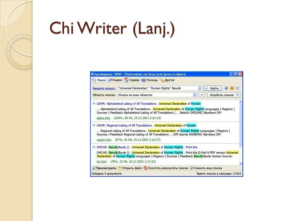 Chi Writer (Lanj.)