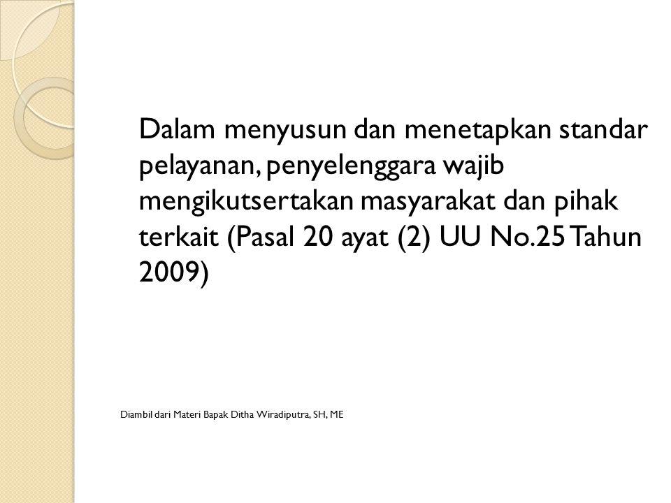Dalam menyusun dan menetapkan standar pelayanan, penyelenggara wajib mengikutsertakan masyarakat dan pihak terkait (Pasal 20 ayat (2) UU No.25 Tahun 2