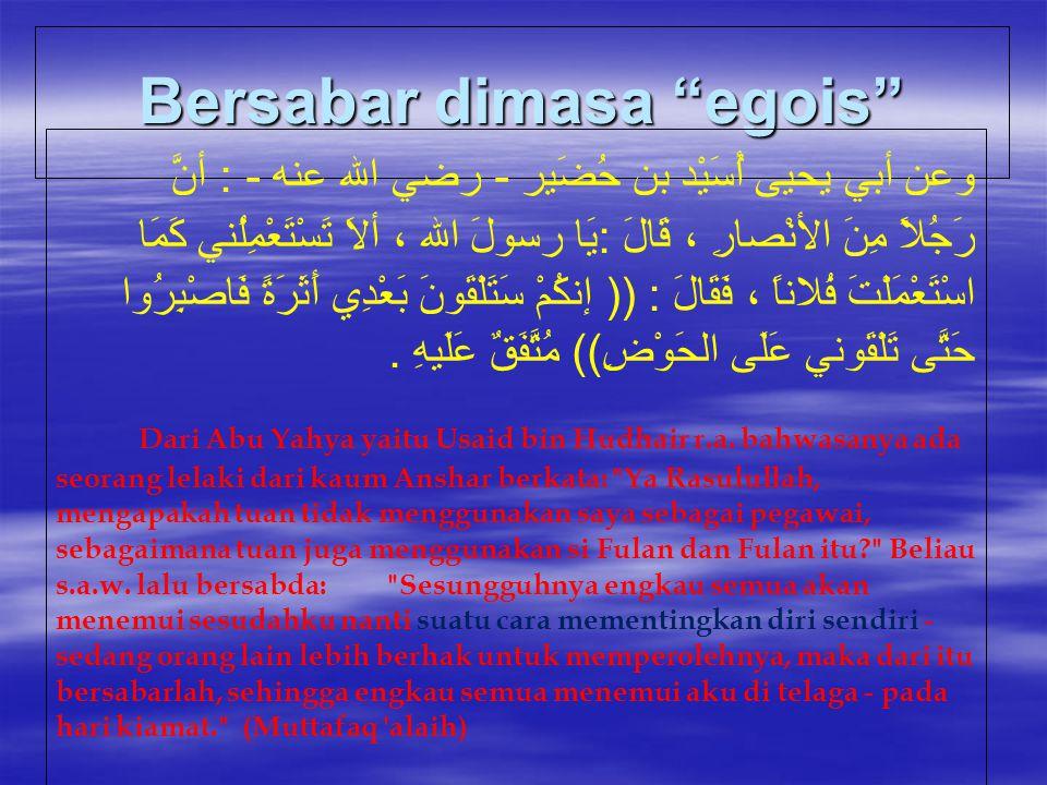"""Bersabar dimasa """"egois"""" وعن أبي يحيى أُسَيْد بن حُضَير - رضي الله عنه - : أنَّ رَجُلاً مِنَ الأنْصارِ ، قَالَ : يَا رسولَ الله ، ألاَ تَسْتَعْمِلُني ك"""