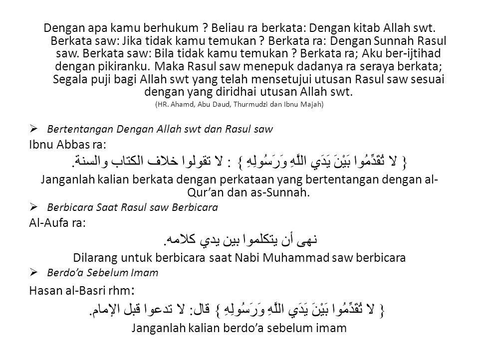 Mengandai-andai Sebelum Turunnya Wahyu Qatadah rhm: ذكر لنا أن ناسا كانوا يقولون: لو أنزل في كذا كذا، وكذا لو صنع كذا، فكره الله ذلك، وتقدم فيه.