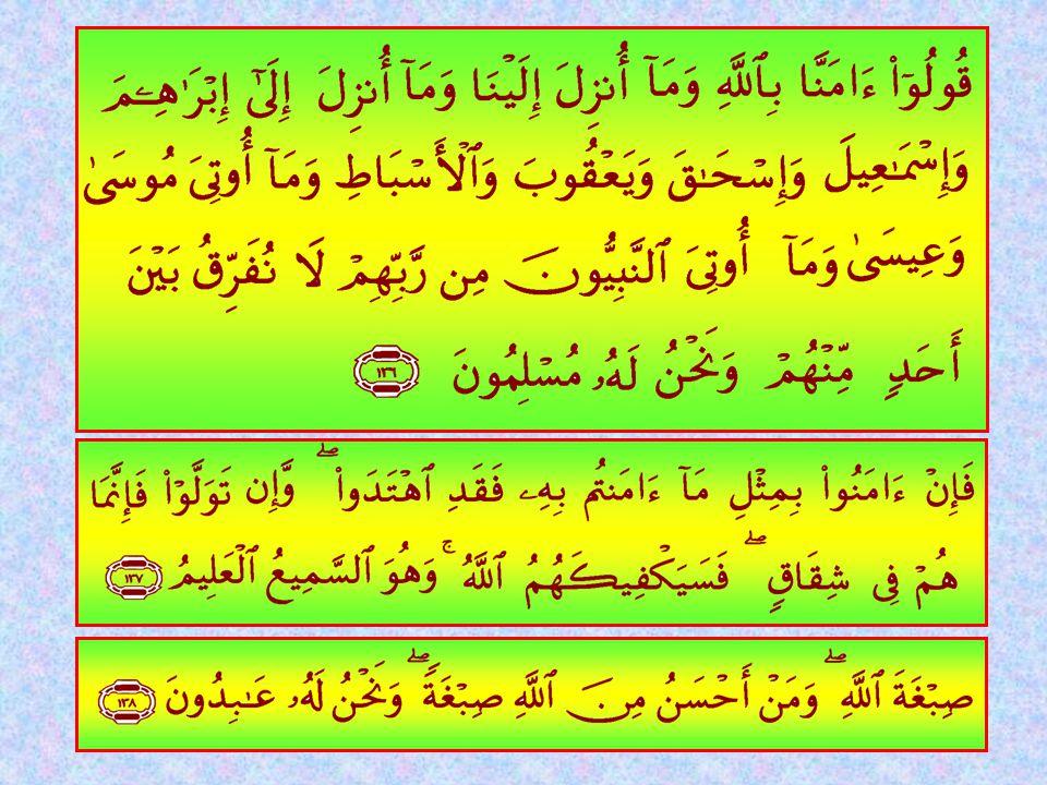 Ulangan Al Baqarah 135-138 terjemahkanlah