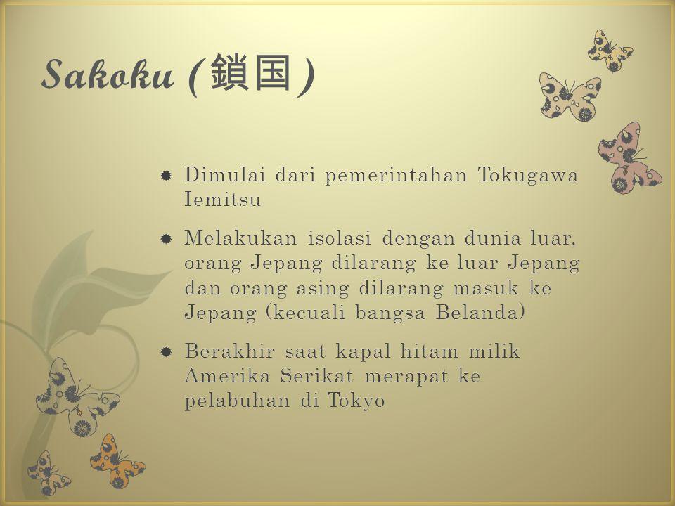 Sakoku ( 鎖国 )