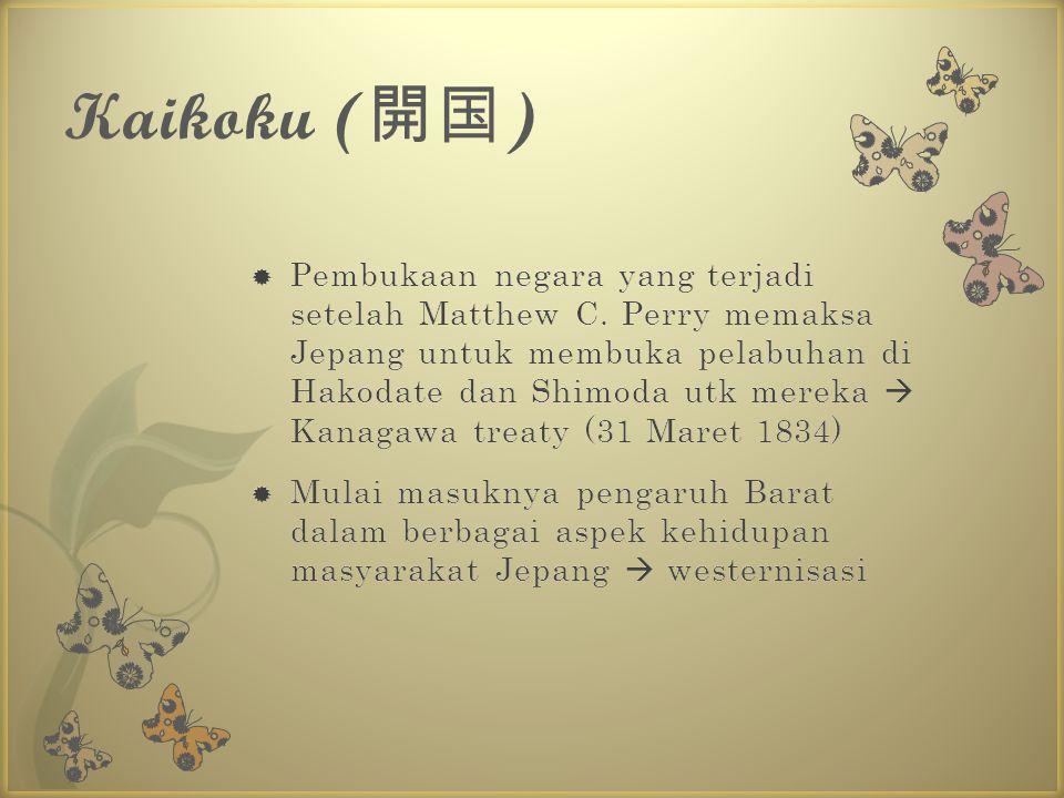 Kaikoku ( 開国 )