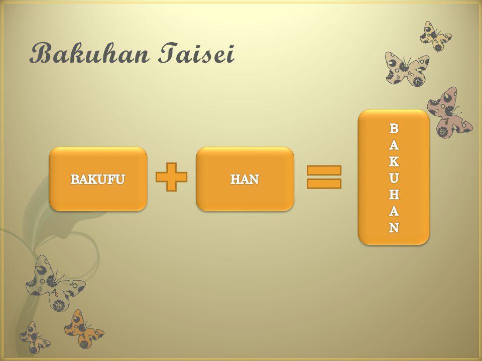 Bakuhan Taisei
