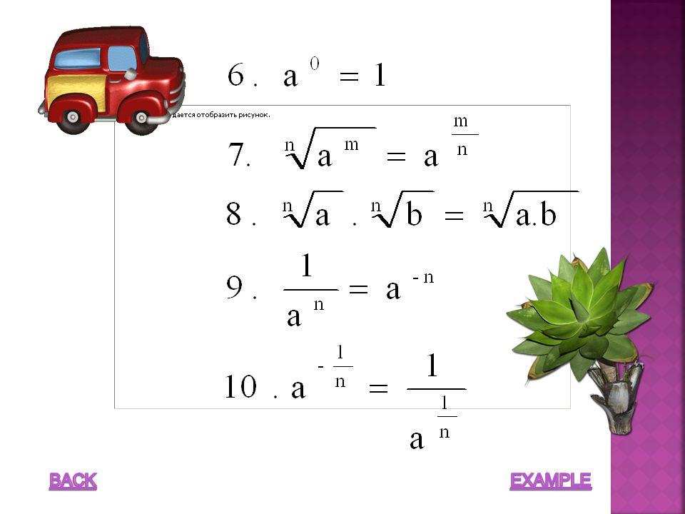 Persamaan eksponen adalah persamaan yang eksponen dan bilangan pokoknya memuat variabel Contoh : Merupakan persamaan eksponen yang eksponennya memuat variabel X Merupakan persamaan eksponen yang eksponen dan bilangan pokoknya memuat variabel Y