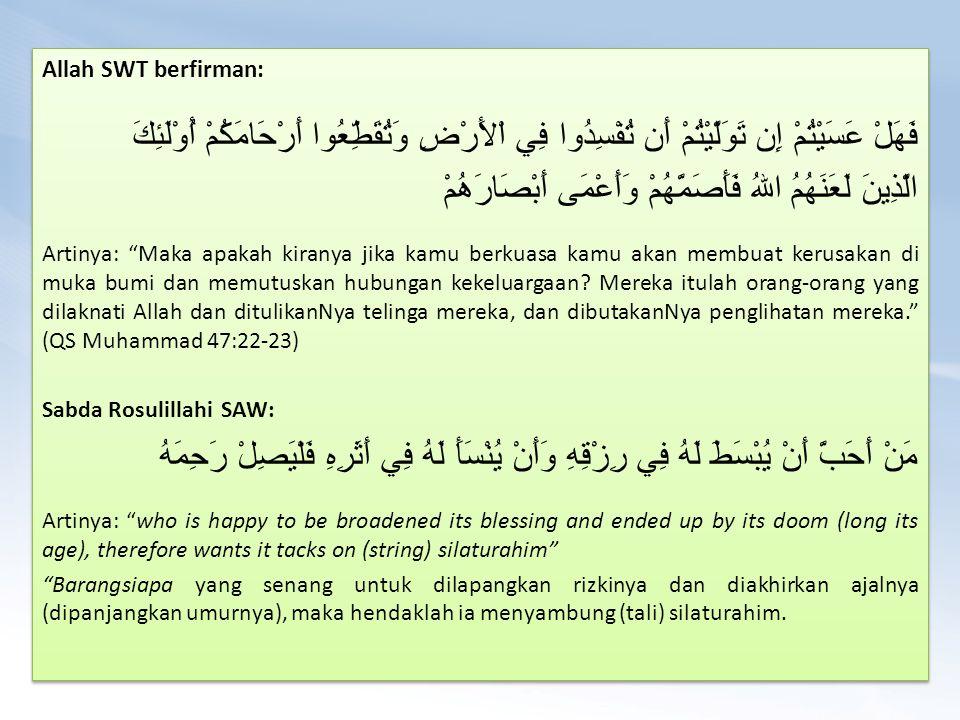 Allah SWT berfirman: فَهَلْ عَسَيْتُمْ إِن تَوَلَّيْتُمْ أَن تُفْسِدُوا فِي اْلأَرْضِ وَتُقَطِّعُوا أَرْحَامَكُمْ أُوْلَئِكَ الَّذِينَ لَعَنَهُمُ الله