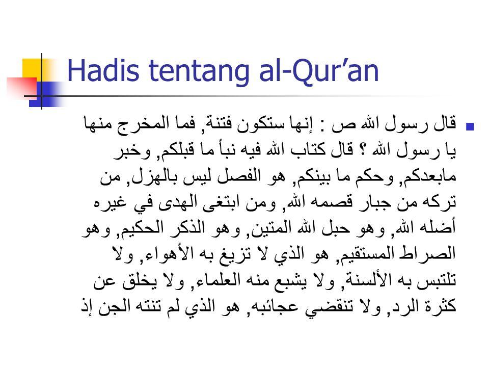 Hadis tentang al-Qur'an قال رسول الله ص : إنها ستكون فتنة, فما المخرج منها يا رسول الله ؟ قال كتاب الله فيه نبأ ما قبلكم, وخبر مابعدكم, وحكم ما بينكم,