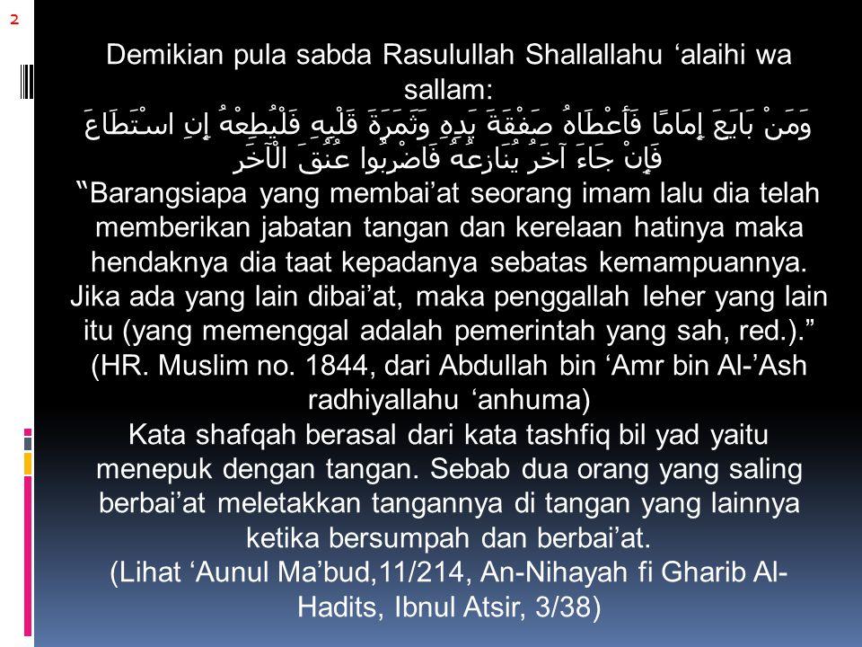 3 Ucapan tanpa jabatan tangan Seperti ketika Rasulullah Shallallahu 'alaihi wa sallam mengambil bai'at dari para wanita.