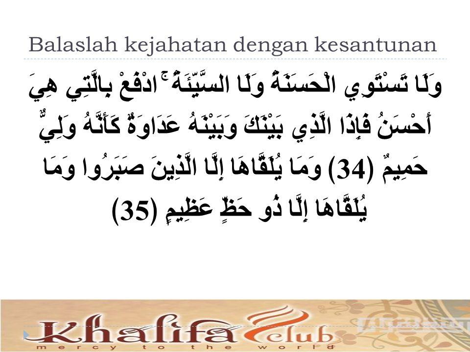 Balaslah kejahatan dengan kesantunan وَلَا تَسْتَوِي الْحَسَنَةُ وَلَا السَّيِّئَةُ ۚ ادْفَعْ بِالَّتِي هِيَ أَحْسَنُ فَإِذَا الَّذِي بَيْنَكَ وَبَيْن