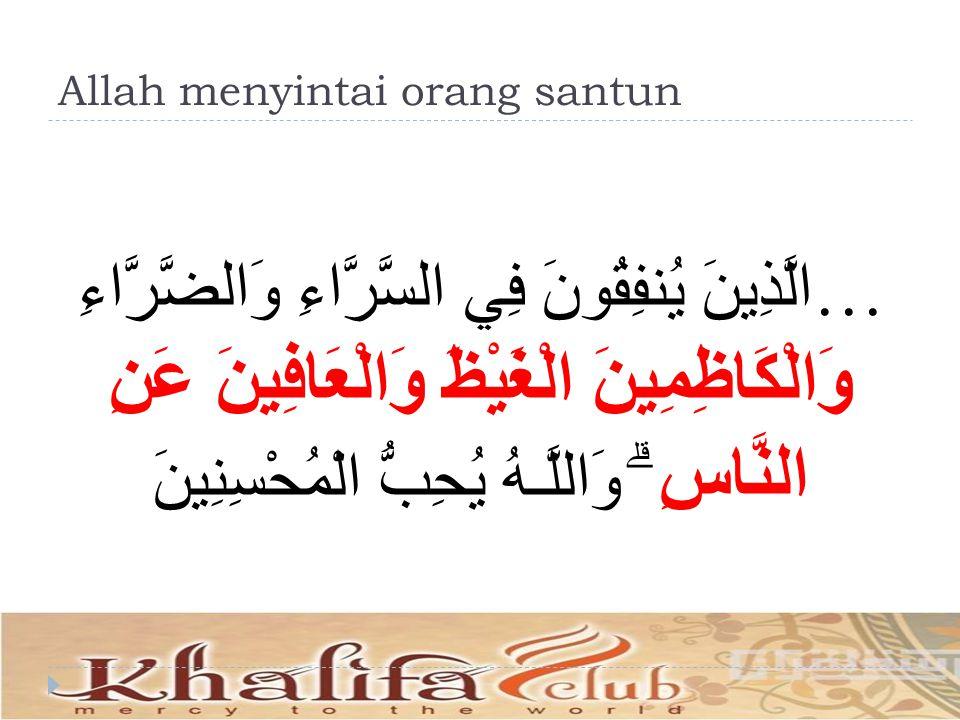 …الَّذِينَ يُنفِقُونَ فِي السَّرَّاءِ وَالضَّرَّاءِ وَالْكَاظِمِينَ الْغَيْظَ وَالْعَافِينَ عَنِ النَّاسِ ۗ وَاللَّـهُ يُحِبُّ الْمُحْسِنِينَ Allah