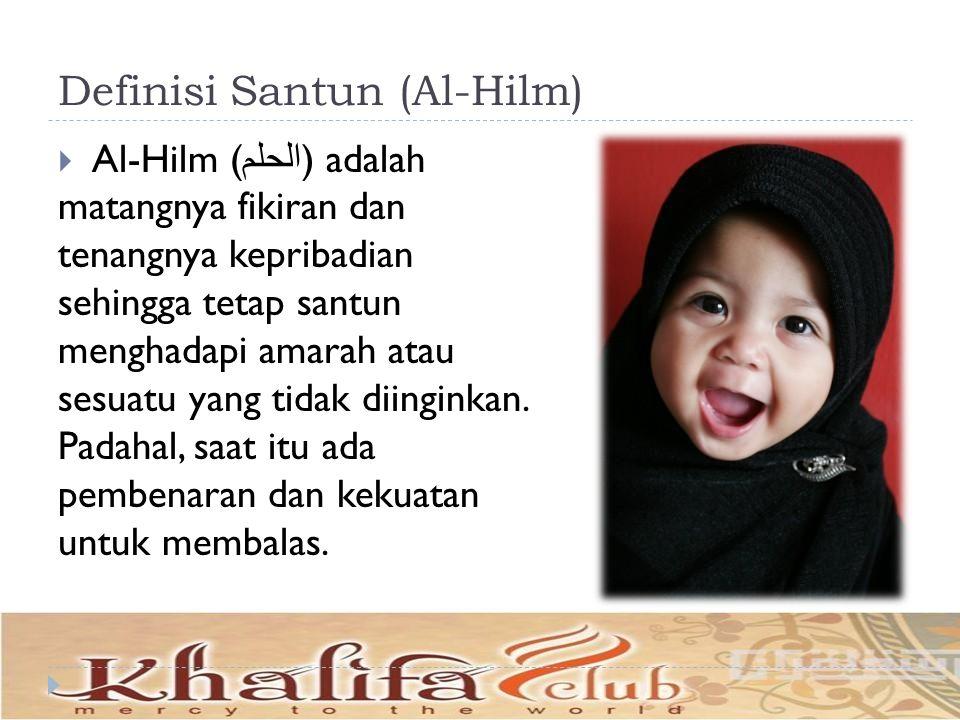 Definisi Santun (Al-Hilm)  Al-Hilm ( الحلم ) adalah matangnya fikiran dan tenangnya kepribadian sehingga tetap santun menghadapi amarah atau sesuatu