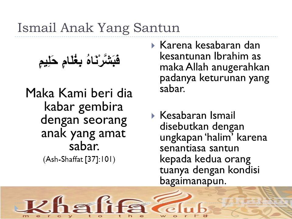 Hakikat Al-Hilm خُذِ الْعَفْوَ وَأْمُرْ بِالْعُرْفِ وَأَعْرِضْ عَنِ الْجَاهِلِينَ Jadilah engkau pemaaf dan suruhlah orang mengerjakan yang ma ruf, serta berpalinglah dari pada orang-orang yang bodoh.