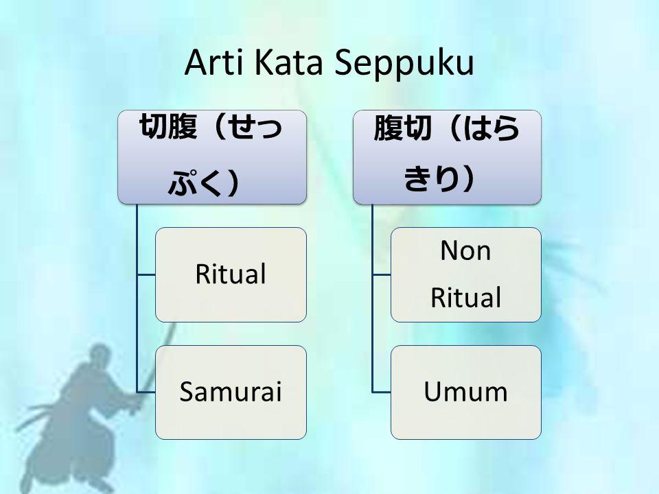 切腹(せっ ぷく) RitualSamurai 腹切(はら きり) Non Ritual Umum Arti Kata Seppuku