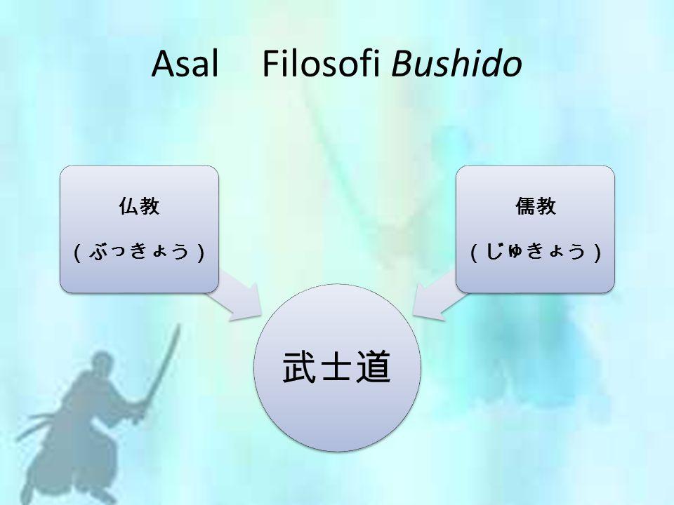 武士道 仏教 (ぶっきょう) 儒教 (じゅきょう) Asal Filosofi Bushido