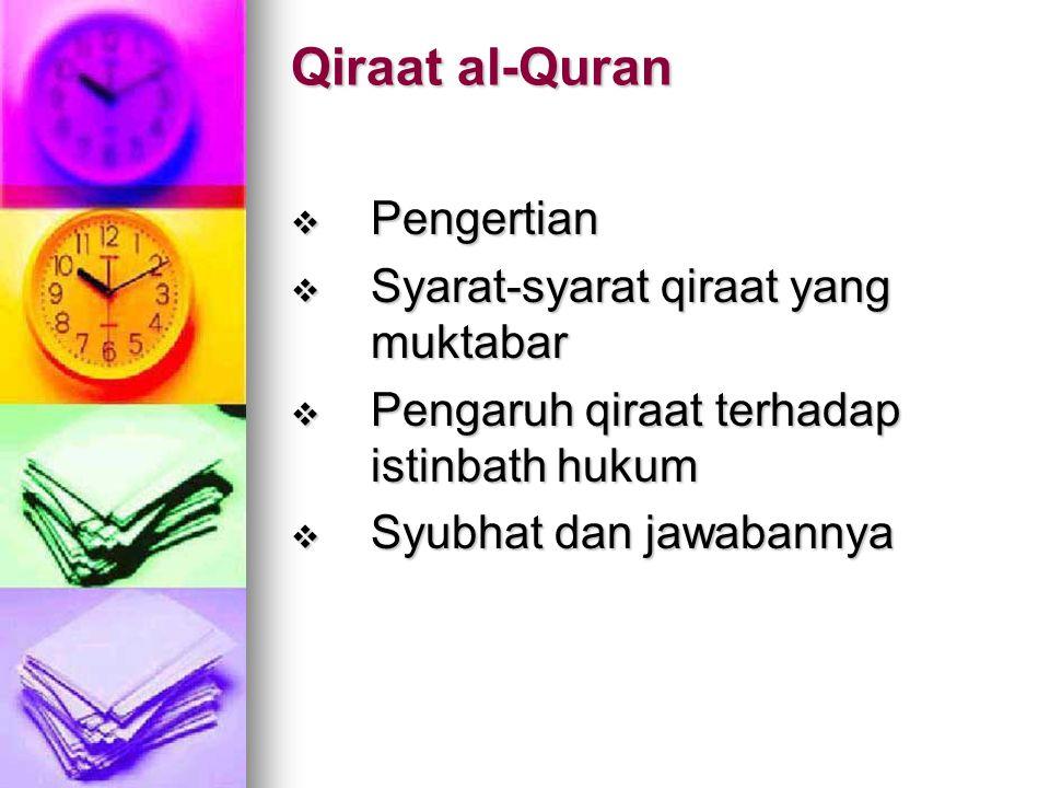 Rasm al-Quran  Pengertian  Rasm Utsmani  Hubungan rasm dengan qiraat  Hubungan rasm dengan tafsir  Syubhat dan jawabannya