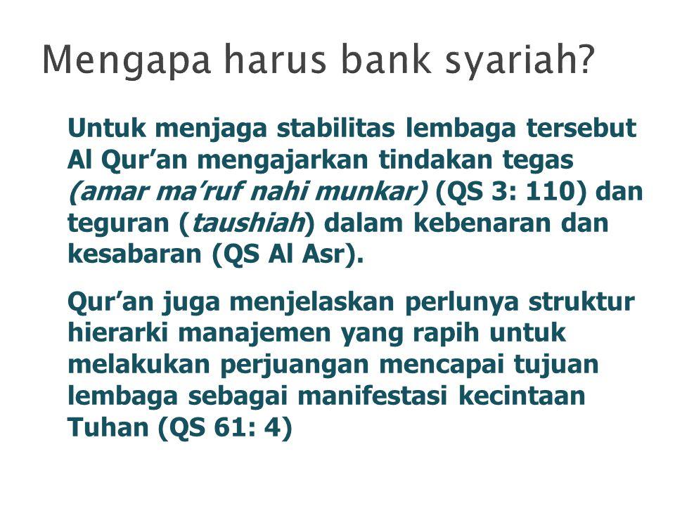 Untuk menjaga stabilitas lembaga tersebut Al Qur'an mengajarkan tindakan tegas (amar ma'ruf nahi munkar) (QS 3: 110) dan teguran (taushiah) dalam kebenaran dan kesabaran (QS Al Asr).