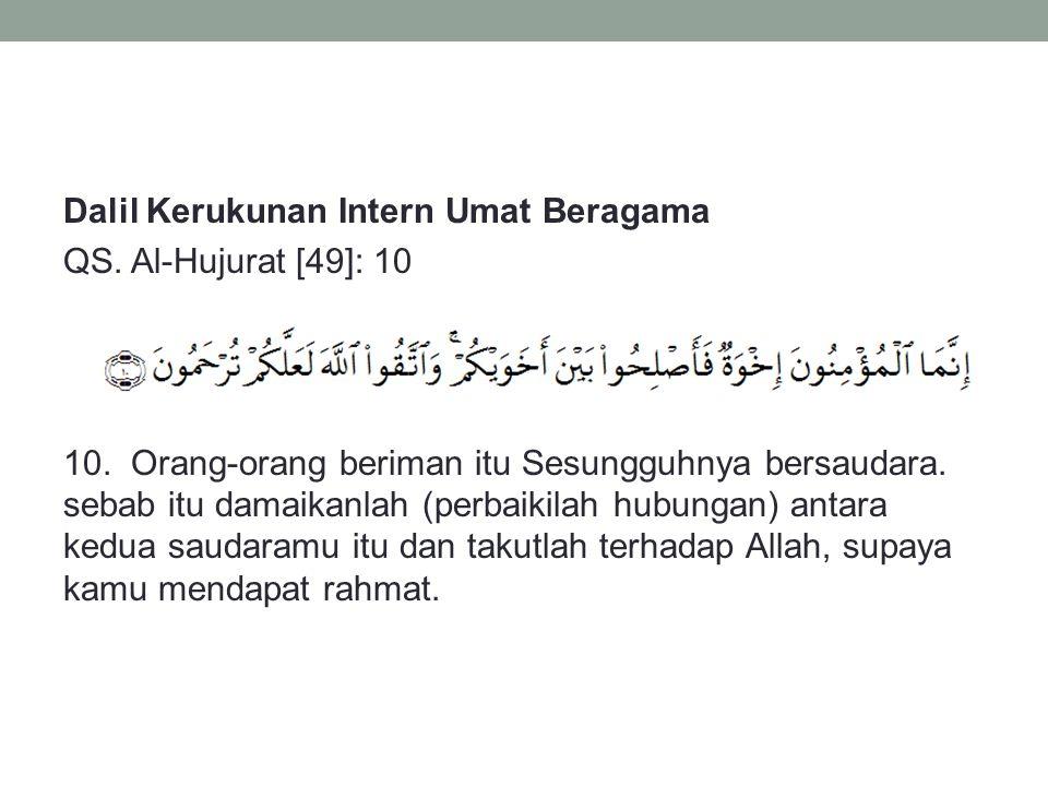 Dalil Kerukunan Intern Umat Beragama QS.Al-Hujurat [49]: 10 10.