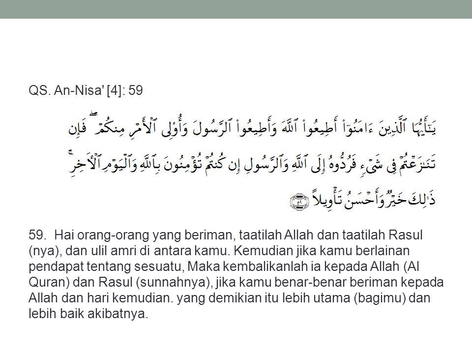 QS.An-Nisa [4]: 59 59.