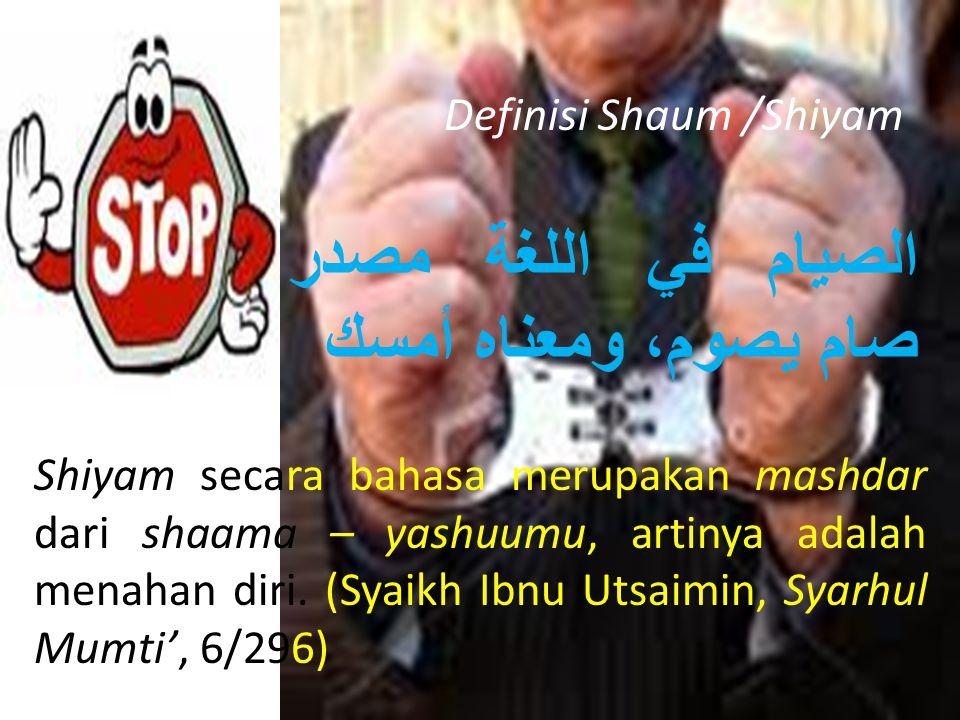 Ramadhan, jamaknya adalah Ramadhanaat, atau armidhah, atau ramadhanun.