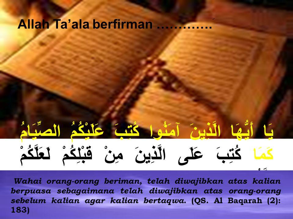 Hukumnya adalah wajib berdasarkan nash (teks Al Quran dan Al Hadits) dan ijma'.