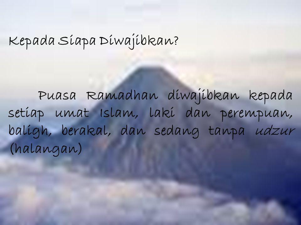 Berkata Imam Adz Dzahabi Rahimahullah : وعند المؤمنين مقرر : أن من ترك صوم رمضان بلا مرض، أنه شر من الزاني، ومدمن الخمر، بل يشكون في إسلامه، ويظنون به الزندقة، والانحلال.