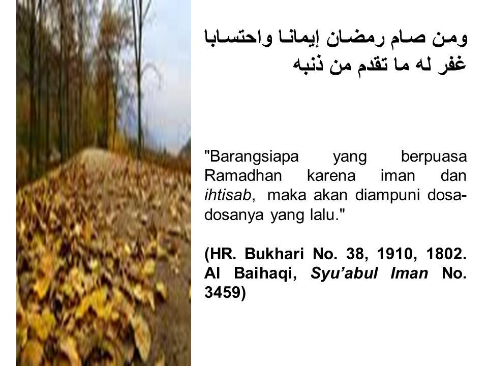 Keutamaan- Keutamaan Puasa Ramadhan