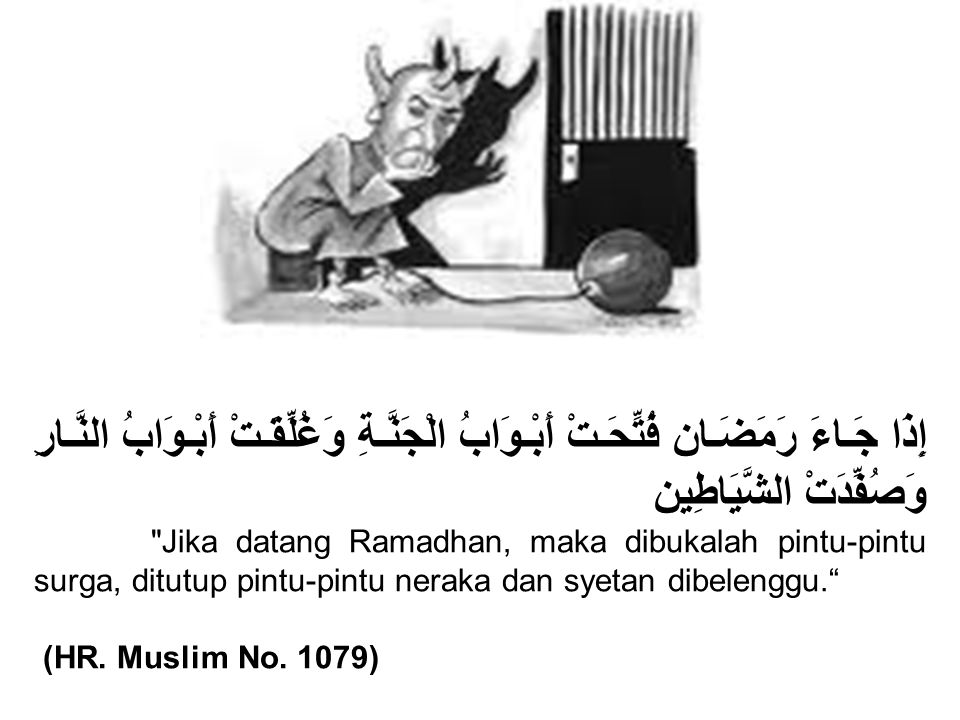 الصَّلَوَاتُ الْخَمْسُ وَالْجُمْعَةُ إِلَى الْجُمْعَةِ كَفَّارَاتٌ لِمَا بَيْنَهُنَّ Shalat yang lima waktu, dari jumat ke jumat, dan ramadhan ke Ramadhan, merupakan penghapus dosa di antara mereka, jika dia menjauhi dosa-dosa besar. (HR.