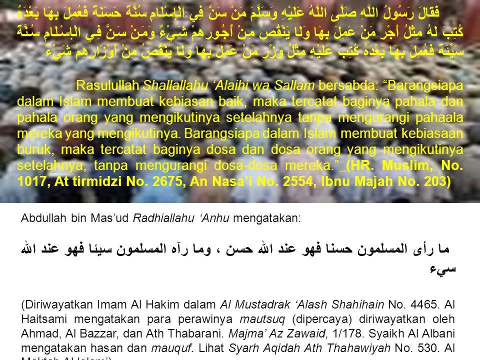 ومن صام رمضان إيمانا واحتسابا غفر له ما تقدم من ذنبه Barangsiapa yang berpuasa Ramadhan karena iman dan ihtisab, maka akan diampuni dosa- dosanya yang lalu. (HR.