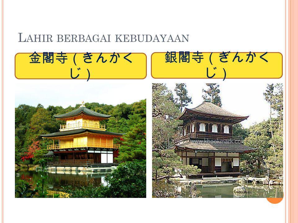 L AHIR BERBAGAI KEBUDAYAAN 金閣寺(きんかく じ) 銀閣寺(ぎんかく じ)