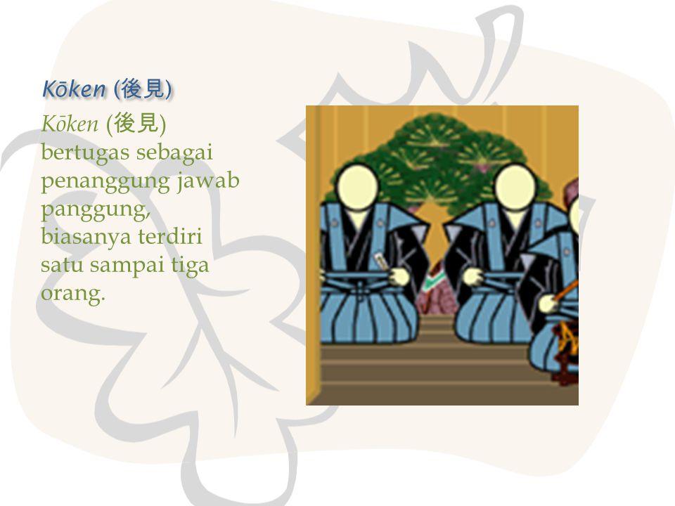 K ō ken ( 後見 ) Kōken ( 後見 ) bertugas sebagai penanggung jawab panggung, biasanya terdiri satu sampai tiga orang.