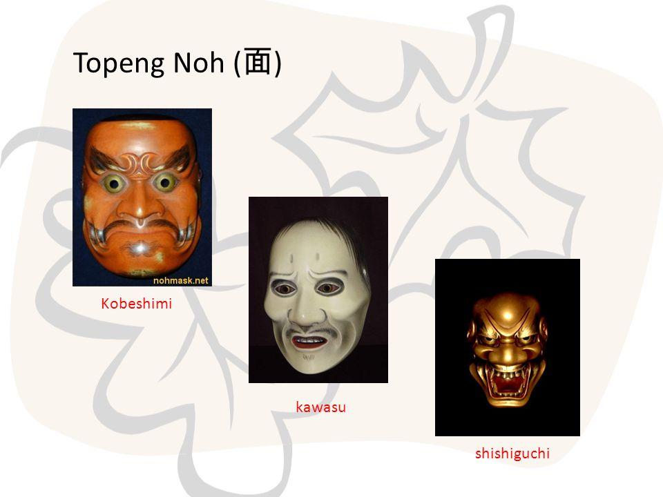 Topeng Noh ( 面 ) Kobeshimi kawasu shishiguchi