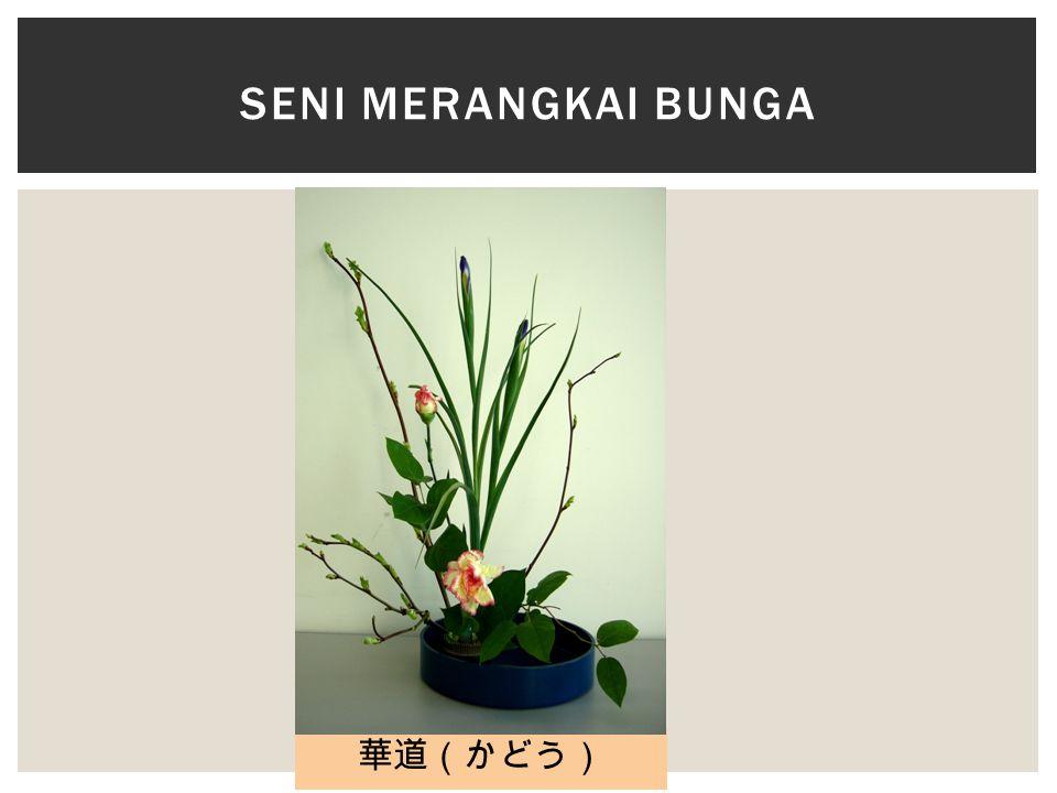 SENI MERANGKAI BUNGA 華道(かどう)