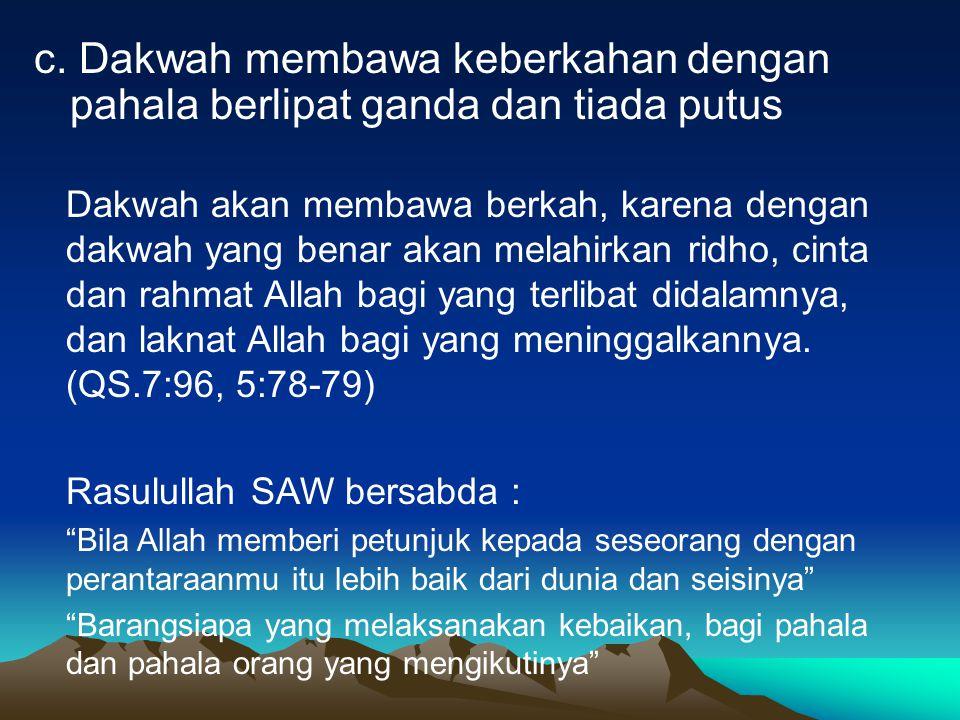 MARHALAH (TAHAPAN) DAKWAH Sudah menjadi Sunnatullah segala sesuatu dengan tahapan, sebagaimana Allah menciptakan manusia dengan berbagai tahapan Rasulullah SAW bersabda : Nasehatilah manusia sesuai dengan kadar (tingkatan) akalnya