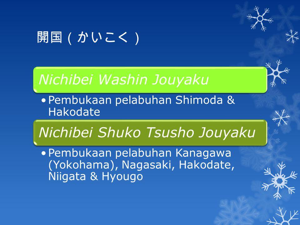 開国(かいこく) Nichibei Washin Jouyaku Pembukaan pelabuhan Shimoda & Hakodate Nichibei Shuko Tsusho Jouyaku Pembukaan pelabuhan Kanagawa (Yokohama), Nagasak